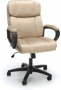 Plush tan office chair with armrests