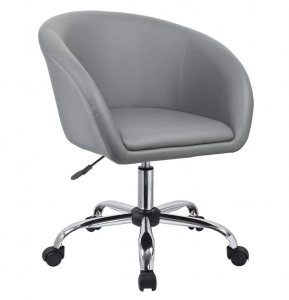 Gray office chair on wheels